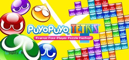 دانلود-بازی-Puyo-Puyo-Tetris