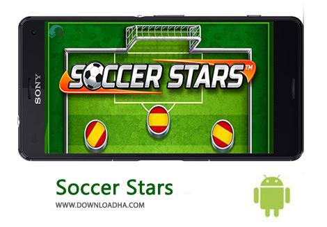 کاور-Soccer-Stars