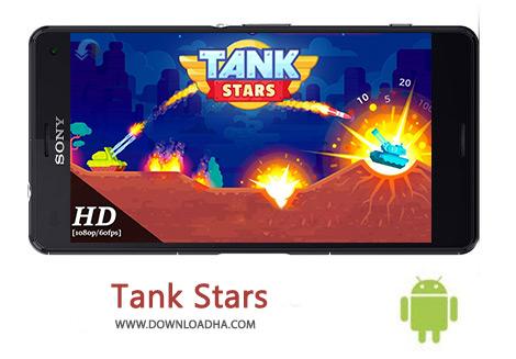 کاور-Tank-Stars
