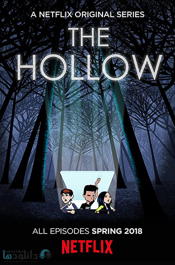 کاور-The-Hollow-2018