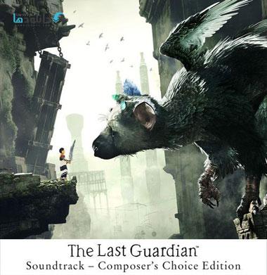 موسیقی-متن-بازی-the-last-guardian