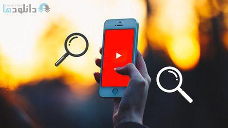 کاور-Understanding-YouTube-SEO-Grow-from-ZERO