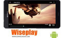 نرم-افزار-wiseplay-اندروید