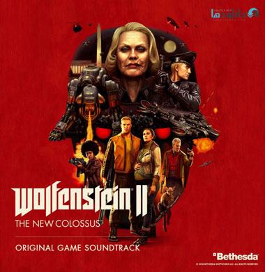 موسیقی-متن-بازی-wolfenstein-ii-the-new-colossus