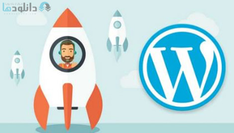کاور-WordPress-Blogging-How-To-Start-A-WordPress-Blog