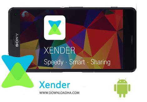 کاور-Xender