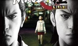 دانلود-بازی-Yakuza-Kiwami-ps4