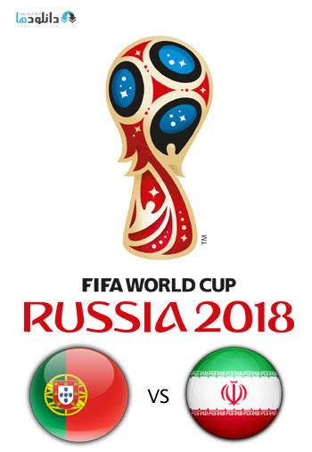 بازی-ایران-پرتغال-iran-vs-portugal-world-cup-2018