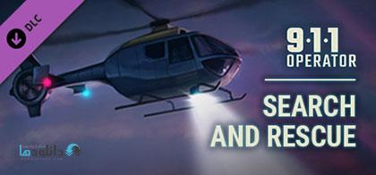 دانلود-بازی-911-Operator-Search-and-Rescue