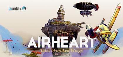 دانلود-بازی-AIRHEART-Tales-of-broken-Wings