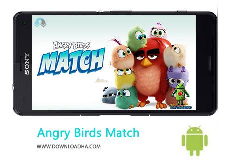 دانلود Angry Birds Match 2.9.0 – بازی پازل انگری بردز برای اندروید
