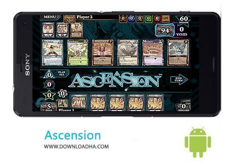 کاور-Ascension