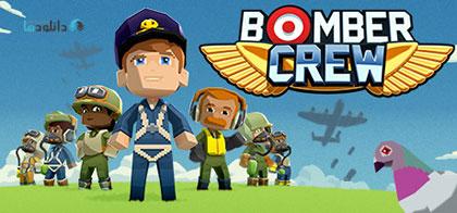 دانلود-بازی-Bomber-Crew