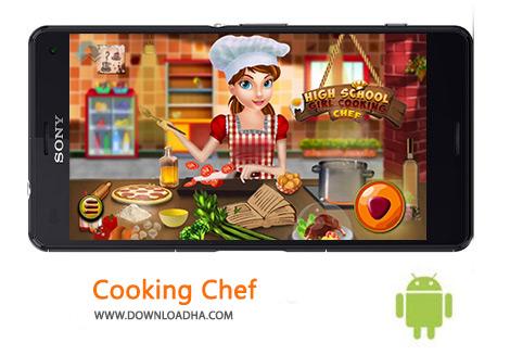 کاور-Cooking-Chef