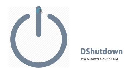 کاور-DShutdown