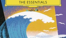 آلبوم-موسیقی-debussy-the-essentials