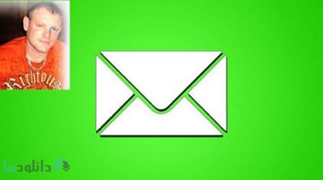 کاور-Email-Marketing-Beginners-Email-Insider-Blueprint