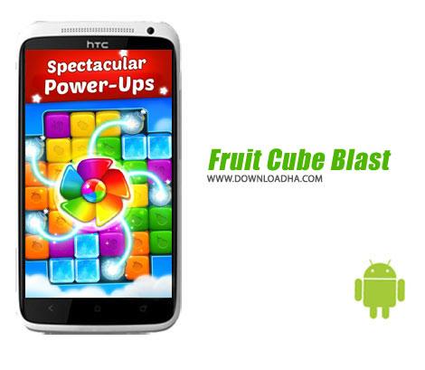 بازی-fruit-cube-blast-اندروید