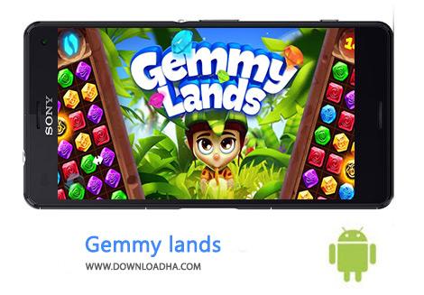 کاور-Gemmy-lands