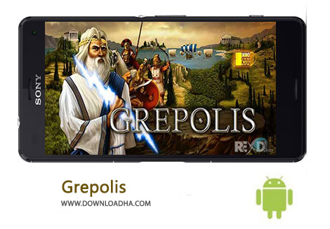 کاور-Grepolis