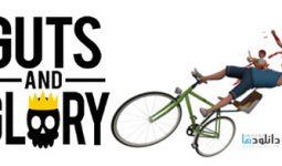 دانلود-بازی-Guts-and-Glory
