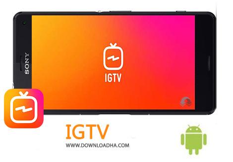 کاور-IGTV