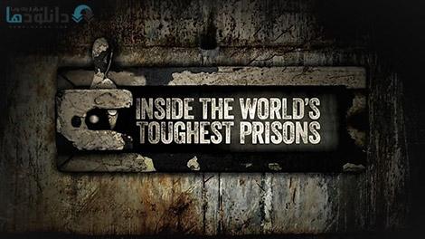 کاور-Inside-the-Worlds-Toughest-Prisons