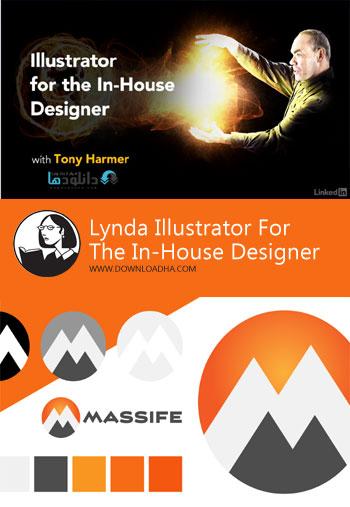 ویدیو-آموزشی-lynda-illustrator-for-the-in-house-designer