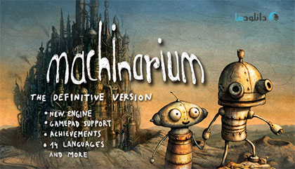 دانلود-بازی-Machinarium-Definitive-Version