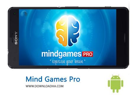 کاور-Mind-Games-Pro