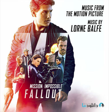 موسیقی-متن-فیلم-mission-impossible-fallout-ost