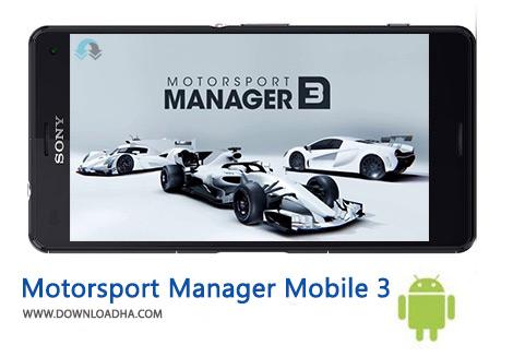 کاور-Motorsport-Manager-Mobile-3