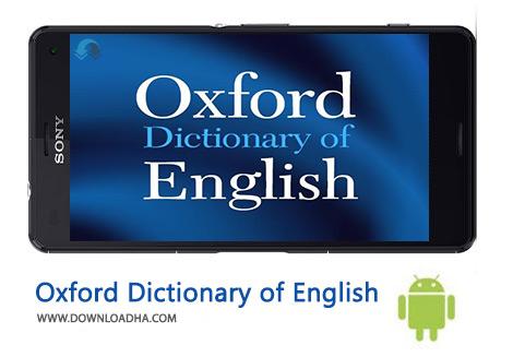 کاور-Oxford-Dictionary-of-English
