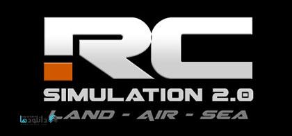 دانلود-بازی-RC-Simulation-2.0