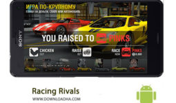 کاور-Racing-Rivals