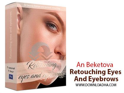 ویدیو-آموزشی-retouching-eyes-and-eyebrows