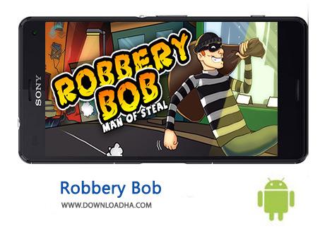 کاور-Robbery-Bob