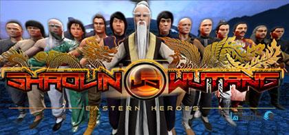 دانلود-بازی-Shaolin-vs-Wutang