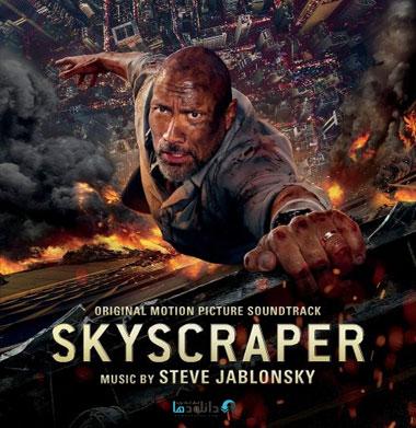 موسیقی-متن-skyscraper-ost