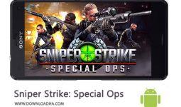 کاور-Sniper-Strike