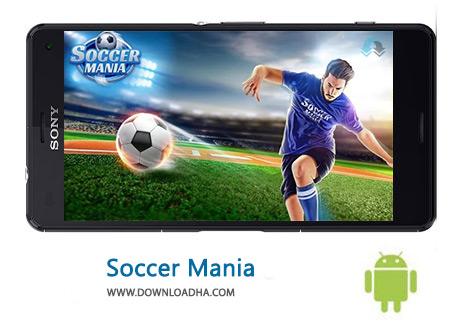 کاور-Soccer-Mania