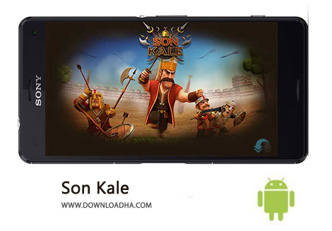 کاور-Son-Kale