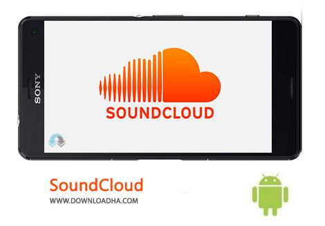 کاور-SoundCloud