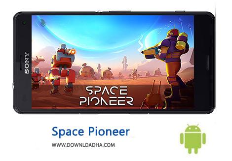 کاور-Space-Pioneer