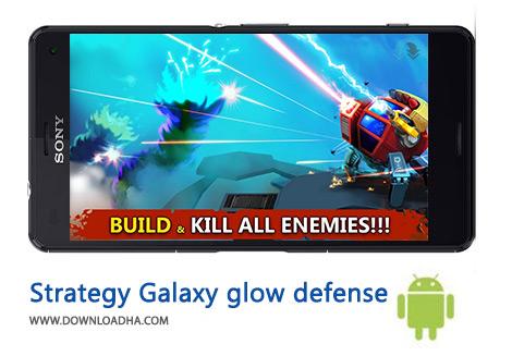 کاور-Strategy-Galaxy-glow-defense
