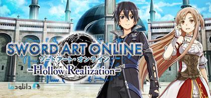 دانلود-بازی-Sword-Art-Online-Hollow-Realization