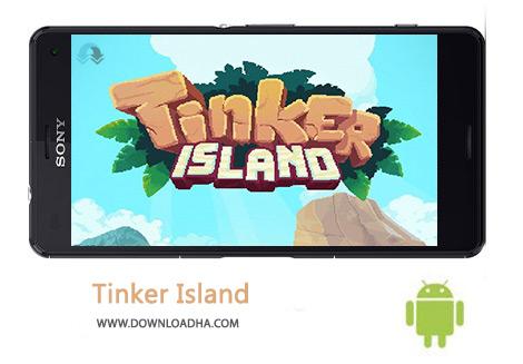 کاور-Tinker-Island