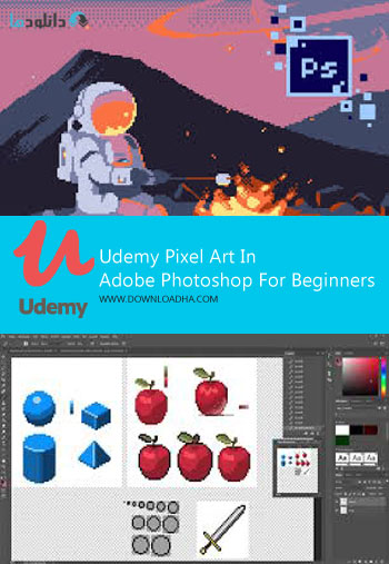 ویدیو-آموزشی-udemy-pixel-art-in-adobe-photoshop-for-beginners