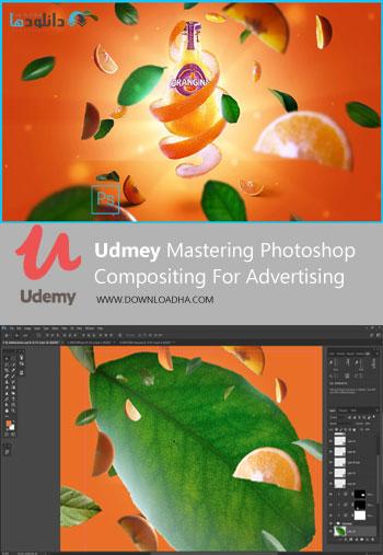 ویدیو-آموزشی-Udmey Mastering Photoshop Compositing For Advertising