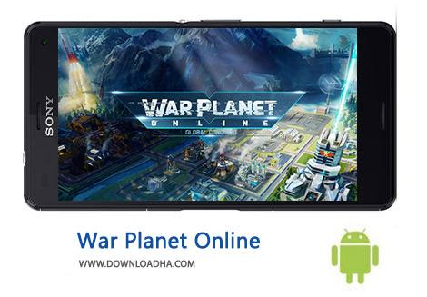 کاور-War-Planet-Online